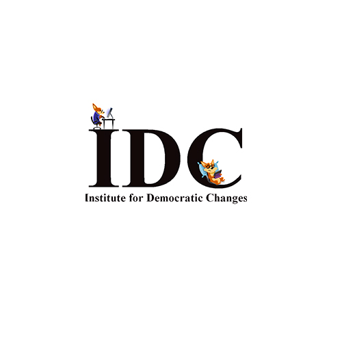 Institute for Democratic Changes